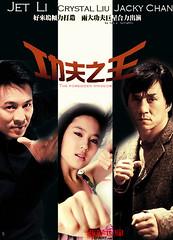 Fan poster 2