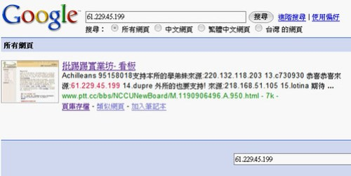 2008-05-27_161102 (by vsy)