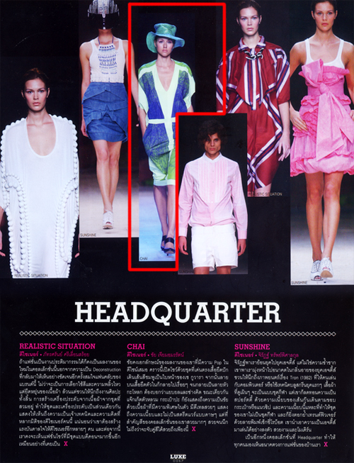 From LUXE magazine.