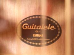 Guitalele GL1