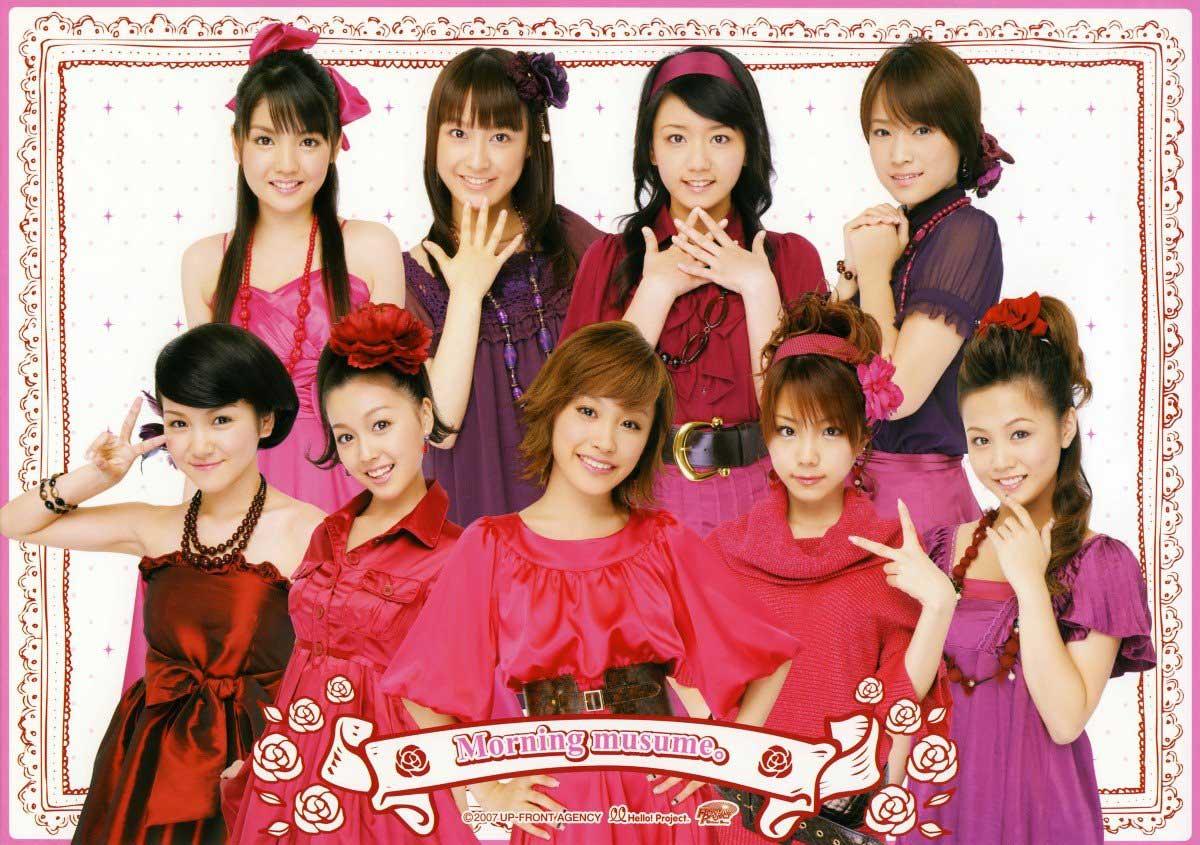 Morning Musume PV