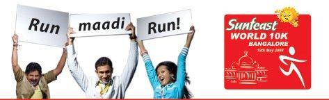 Run Maadi Run