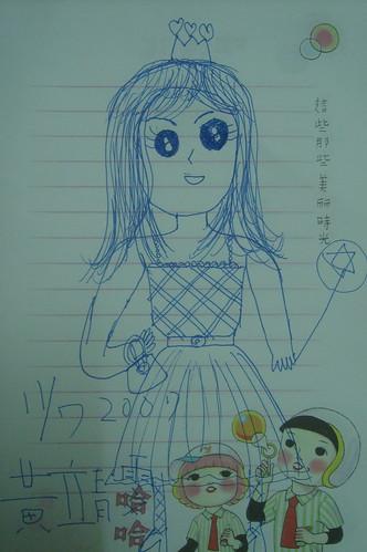 靖雯_小女�2