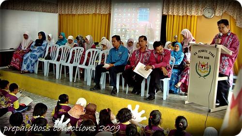 skpz sambutan merdeka 2009 v4