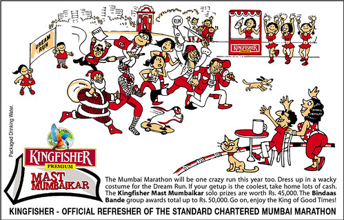 KINGFISHER Mast Mumbaikar