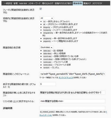 関連記事simple Tags by you.