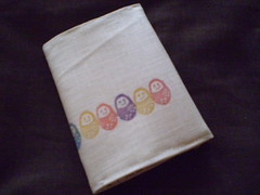 handmade 2008 diary cover