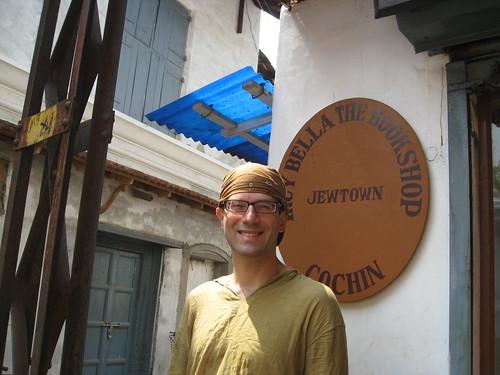 Jewtown bookshop