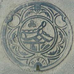 Mino Manhole Square Crop 1