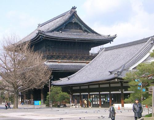 Templo Higashi Hongan.