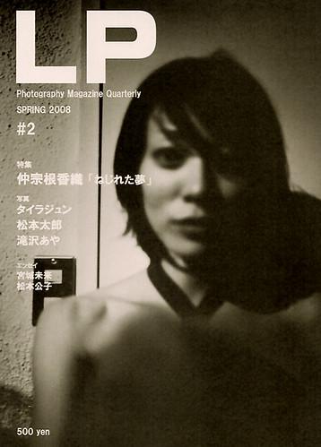 沖縄在住的写真作家同人�刊。