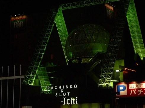 Pachinko & slot