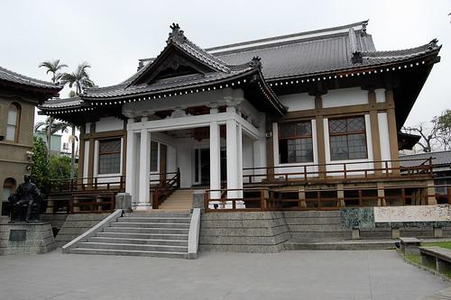 Nantou County Culture Park [南投縣文化園區]
