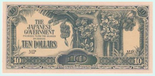 Banana Money (Japanese Occupation Currency, circa 1942 - 1945)
