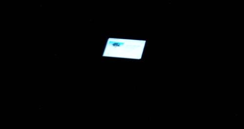 MP3 UFO...
