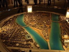 Hiroshima model (before the bomb)