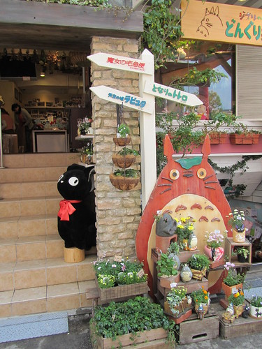 Ghibli shop on Komachi-dori