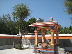 Sthalavruksham