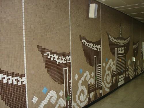 Apgujeong Subway Station