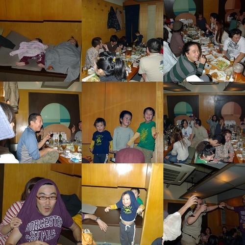 2007 忘年会 その2