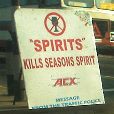 Anti Drunk Driving Sign, Colombo - December 2007 Sri Lanka