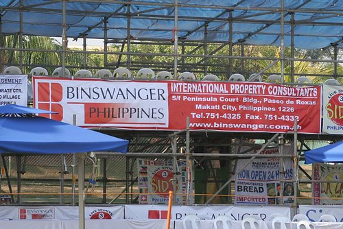 major sponsor banner
