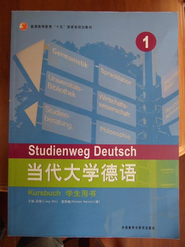 Studienweg Deutsch