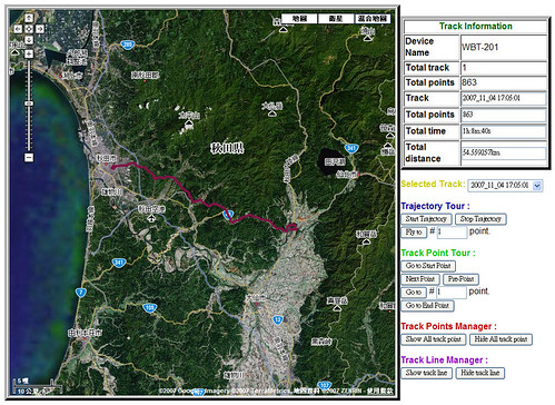 20071104170501-maps