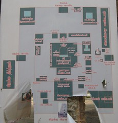 Floor Layout of the temple