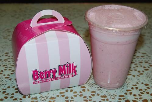 草莓蛋糕&草莓奶昔