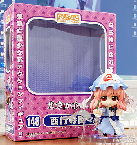 Nendoroid Saigyouji Yuyuko and her box