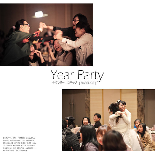 Lavender_Year_Party_000_026
