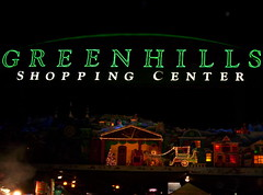 Greenhills Shopping Center