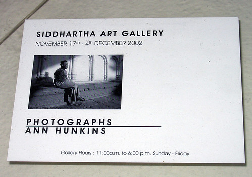 Photographs by Ann Hunkins