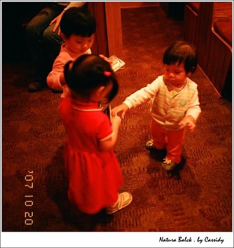 2007_1020_NB_01_35