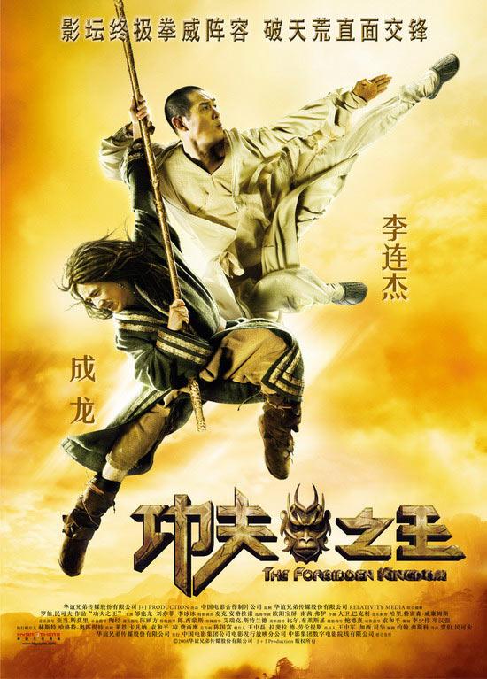 new HK poster