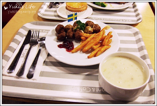 [新莊]*IKEA 瑞典餐廳(德國豬腳、瑞典烤肉丸)   Yukis Life by yukiblog.tw