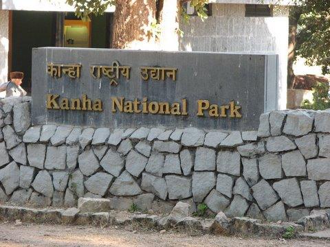 Kanha National Park sign