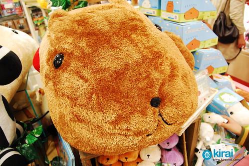 kapibara kapibarasan