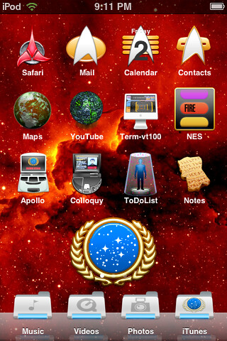 Strek Summerboard Theme for iPod Touch and iPhone
