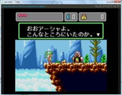 Some GameTap games can do Japanese 1