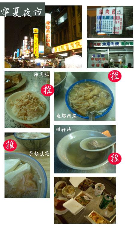 20_nightmarket