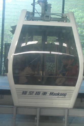 貓空纜車Maokong Gondola