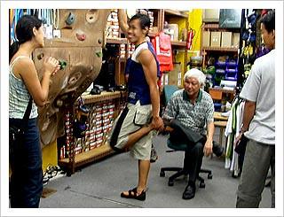 Lai - shoe shopping