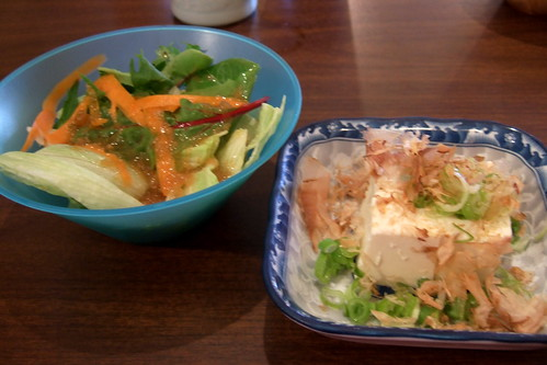 Salad and tofu sides