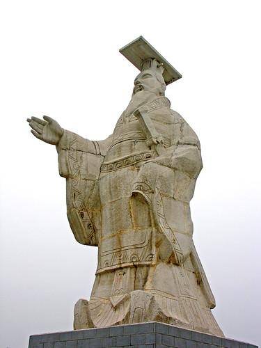 China-7146