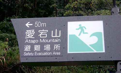 Cuidado con las olas