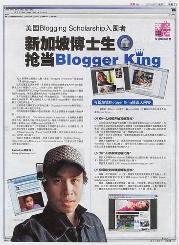 MyPaper: Singapore (something) Blogging King