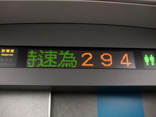 DSCF3733