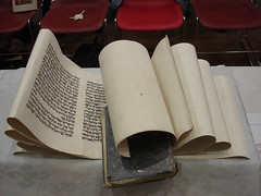 The Megillah at Matan